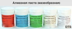 Diamond polishing paste (mazeobrazny)