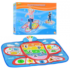 Game rug the training toy of 2504-01