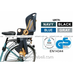 Tilly BT-BCS-0007 cycle chair