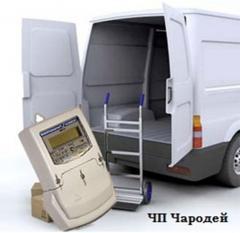 Электросчетчики, счетчики Энергомера Се 102, Се