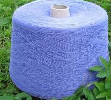 The bi-fiber yarn fixed