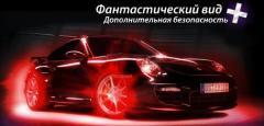 Illumination of disks Ukraine