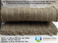 Высокотемпературный мат прошивной М-80 МС с металлической сеткой, толщина 80мм