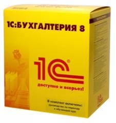 1С:Предприятие 7.7 и 8 - настройка, обновление,
