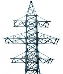 High voltage line suppor