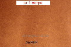 High-quality imitation leather to kozhza for an