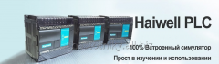 Programmable logical PLC controllers