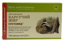 Cold remedy Badger fat in capsules
