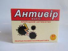 Cold remedy Antivir