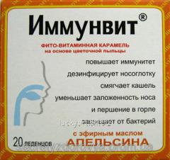 Cold remedy of Immunvit Orange