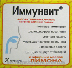 Cold remedy of Immunvit Lemon