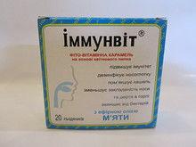 Cold remedy of Immunvit Min