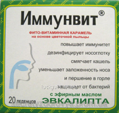 Cold remedy of Immunvit Eucalyptus