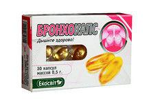 Cold remedy of Bronkhokaps