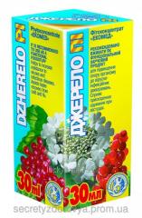 Cold remedy of Dzherelo-Pi