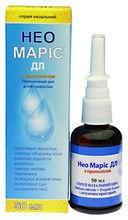 Spray for a nose Neo Mâris DL with Propolis