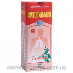 Cold remedy Fitopulmin