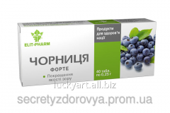 Preparation for eyes Bilberry forte