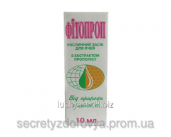 Preparation for eyes Fitoprop