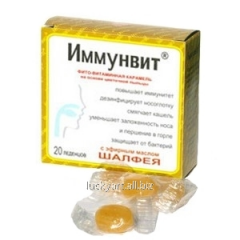 Cold remedy of Immunvit Sage