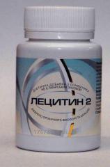 Lecithin - 2