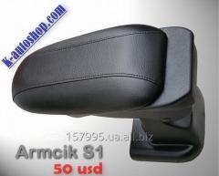 Модельные подлокотники Армсик со сдвижной крышкой