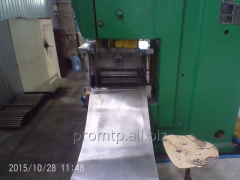 Производство теплообменника  отопительного