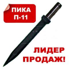 Піка П-11