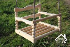 Children's suspended wooden swing