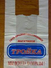 Полиэтиленовые пакеты для сыпучих продуктов