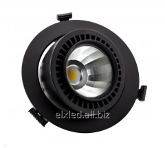 The LED built-in exposition SPOTLIGHT VENERA-M 20W