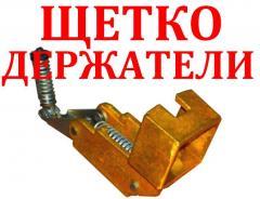 Brush holder of dB of Mt dg brush holders drp rtp