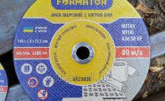 Disk detachable on metal 230х2.0х22.2, Formator
