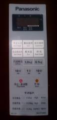Клавиатура, сенсорная панель Panasonic NN-GT346W