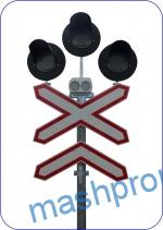 Traffic light crossing joint venture 2-1, joint