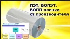Heat-resistant film.