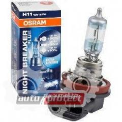 Bulb (H-11), (+90%) PLUS, 12 V Osram OS64211NBP