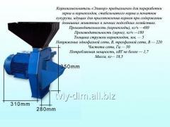 Elektrokormopodr_bnyuvach (vik.1) zernoovoch_ TM