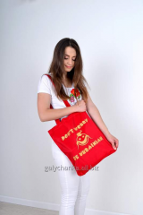 Bag be not rebuked – be ukra§nets
