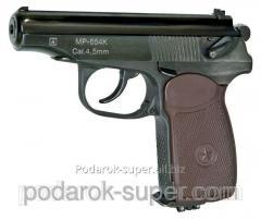 Пневматический, газобалонный, пистолет Макарова МP