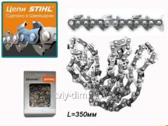 Lantsyug for an elektropila L=350mm 52 zven. 3/8