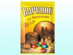 Barvnik for Paskhalny ya¾ts (Krashanka) of zhovty