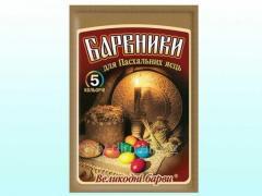 Nab_r barvnik_v for ya¾ts, 5 kolyor_v (Velikodn_