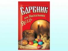Barvnik for Paskhalny ya¾ts (Krashanka) of