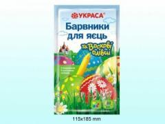 Nab_r barvnik_v for ya¾ts, 5 kolyor_v