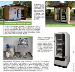 Автоматы молочные, Украина, молокоматы