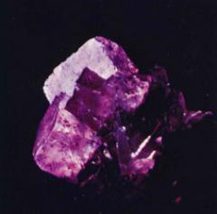 Камень природный , камень натуральный, камень