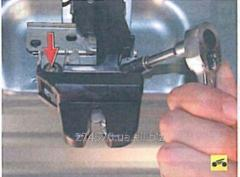 Болт замка Багажной Двери  Mitsubishi артикул