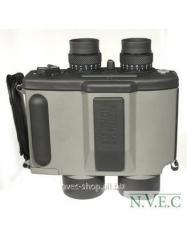 Binokl-stabiliskop Fujinon S 16x40