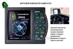 Onboard computer navigator